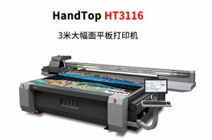 万能uv打印机的应用职业